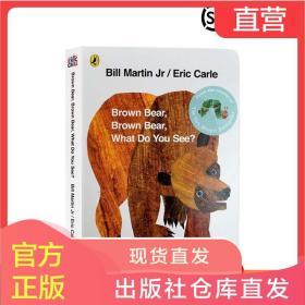 英文原版棕熊你在看什么启蒙英语绘本Brown Bear What Do You See