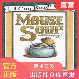送音频Mouse Soup 汪培珽第三阶段 i can read level2绘本
