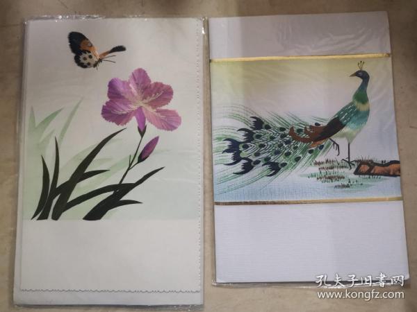 老贺卡 孔雀蝴蝶花