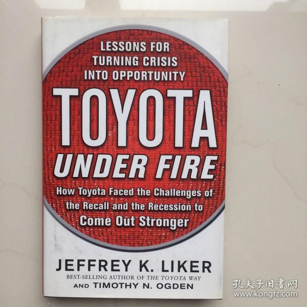 Toyota Under Fire: Lessons for Turning Crisis into Opportunity  丰田危机