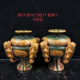 唐三彩盖罐一对,造型独特品相一流,尺寸如图!