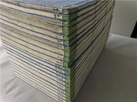 日本广德馆校正《四书五经》21册全套,庆应三年出齐的汉学塾广德馆和刻本,精刻精印,书品较好。广德馆校正版《四书》《五经》系书法名工手写上版,是江户时期四书五经雕刻最佳的版本之一