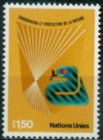 联合国邮票A,1982年自然保护,野生动物,蛇