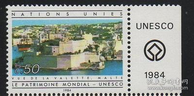 联合国邮票A,日内瓦1984年联合国教科文组织世界遗产,新、一枚