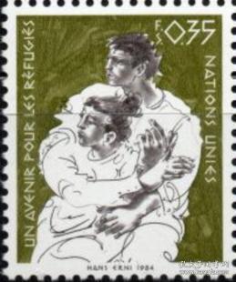 联合国邮票D,瑞士日内瓦1984年难民妇女,被保护的妇女,新