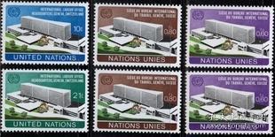 联合国邮票D,1974年国际劳工组织建筑大楼,建筑,一枚价