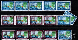 联合国邮票C:1970年湄公河下游开发工程,地图电力,新,一枚价