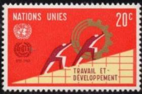联合国邮票B:1969年国际劳工组织50年,新,一枚价