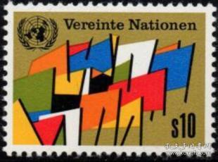 联合国邮票B,1979年旗帜国旗 ,新