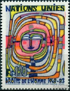 联合国邮票A,1983世界人权宣言35周年,抽象绘画眼睛新,一枚价