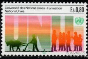 联合国邮票E,1985年联合国大学2,耕牛,一枚价