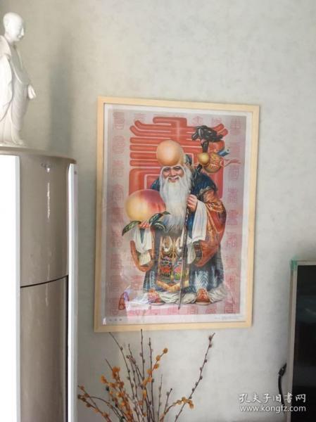 (含框顺丰邮寄)80年代90年代年画收藏  传统年画题材 寿星祝寿年画 百寿图 寓意福如东海 寿比南山 品相如图 尺寸对开