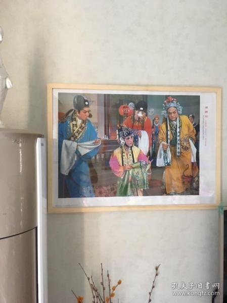 (含框顺丰邮寄)80年代90年代年画收藏  戏剧舞台艺术题材年画 传统戏曲 人物扮相漂亮 戏剧性强 逼婚记为著名的吕剧曲目