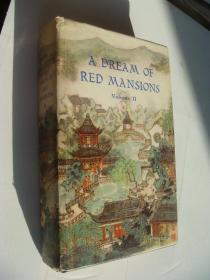 A Dream of Red Mansions(Volume II)精装28开 1978一版一印,戴敦邦 精美彩色插图 书顶刷蓝 品好未阅