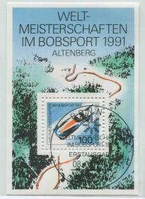 德国邮票 1991年 世界滑道雪橇锦标赛 阿尔滕堡 小型张盖销