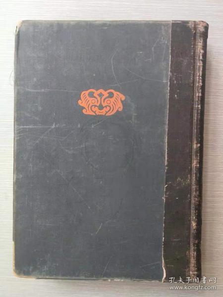 汉三国六朝纪年镜图说 梅原末治 1943年桑名文星堂 限量500部
