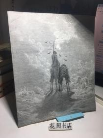 多雷插图-堂吉诃德(读库出品)