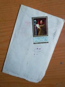 老邮票实寄封  毛主席邮票