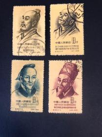 1955 纪33 古代科学家