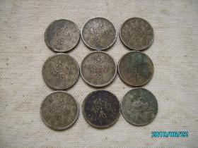 民国一毫镍币