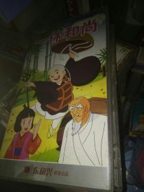 动画片系列VCD碟片一休和尚聪明的一休vcd19碟