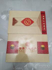 世界文化遗产系列普通纪念币珍藏册(面值5元 全套10枚 康银阁钱币有限责任公司 装帧)