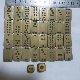 老白铜 铜牌九一副 民国牌九牌 老铜牌九 老麻将 影视道具老娱乐玩具