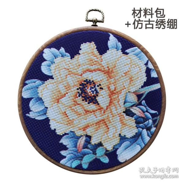 十字绣2020新款线绣自己绣客厅家用小件新中式牡丹图手工刺绣古风