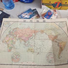 老版《世界地图 》 内有前苏联等国家。g2