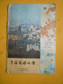 1985年 上海旅游地图