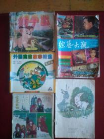 外国寓言故事精选,狮子王,共4本,每本15
