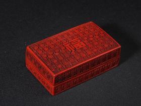 漆器剔红百福纹盒