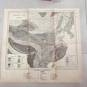 《中国地质构造古地理图》第六图  g2
