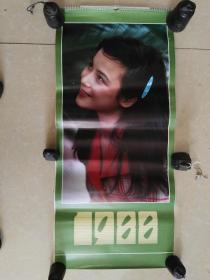 1988年美女挂历