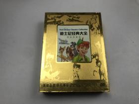 迪士尼经典大全 黄金典藏版(16DVD)