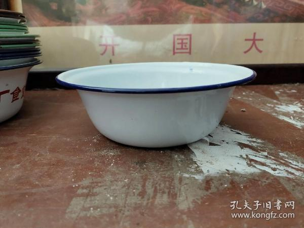 上海搪瓷7厂,双喜搪瓷饭盆一只