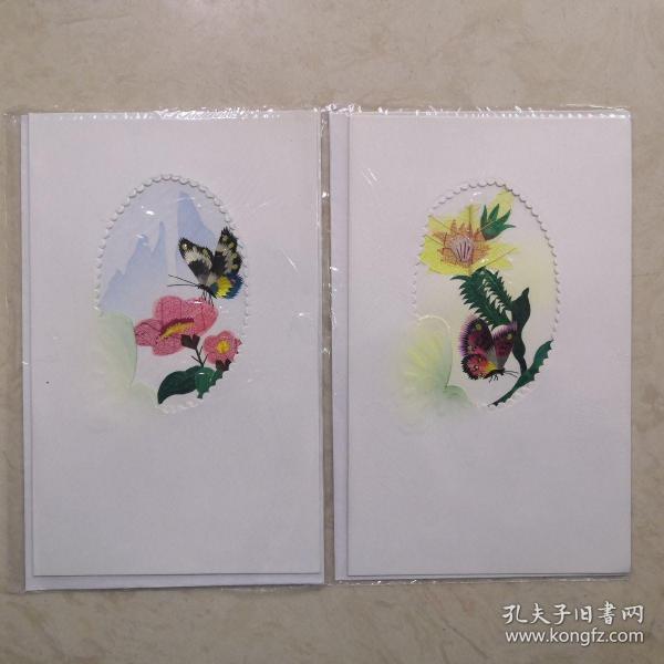 老贺卡 拼贴蝶恋花系列2张一组