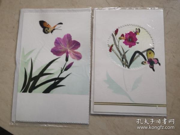 老贺卡 蝶与花