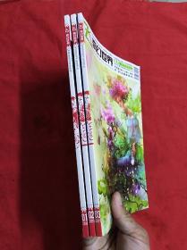 飞奇幻世界(2011年01、02、03)三本合售(16开)