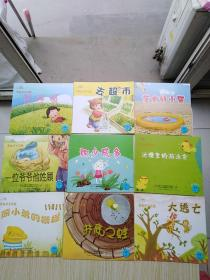 易趣成长阅读 3B;1深呼吸.2去超市 3落水的小猫.5一位爷爷他姓顾.