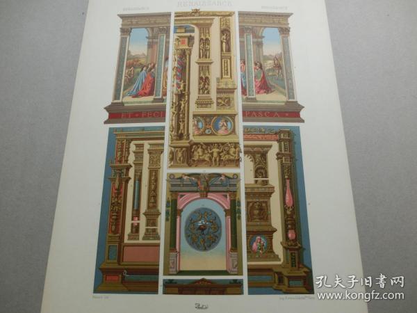 【百元包邮】《文艺复兴时期:神话人物、天使、花卉、动物、纹饰图案等》文艺复兴时期-15世纪和16世纪,手抄本绘画,建筑装饰框饰、彩釉金银器图案(RENAISSANCE)1885年 石版画 石印版画 大幅 纸张尺寸41.3×28.8厘米  (货号S000269)