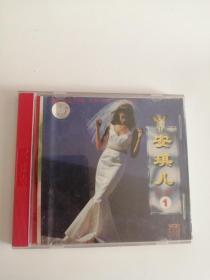 音乐CD----(安琪儿4)流行歌曲16