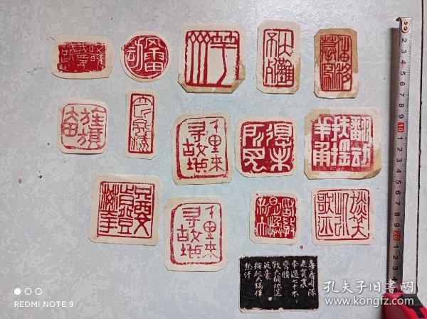 文革时期,手拓,印谱,有边款印拓,应该是上海名家,不知道作者 ,查到就是大漏,品相如图,真假自鉴。值不了多少钱。不折腾,不包退换啊,不退不换,为不争议纠纷,慎重下单