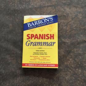Mastering Spanish Grammar 掌握西班牙语语法(以图片为准)