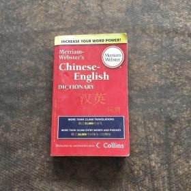 MerriamWebsters ChineseEnglish Dictionary