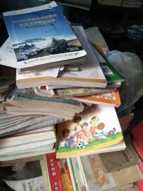 二手旧书批发价格优惠