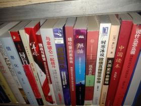 中国黄帝陵 题词楹联