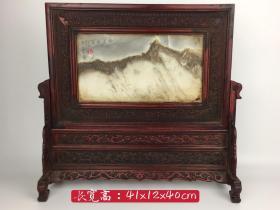 红木镶嵌云纹石插屏 做工精致 雕刻精美 品相完好