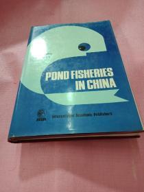 POND FISHERIES IN CHINA 中国池塘养鱼