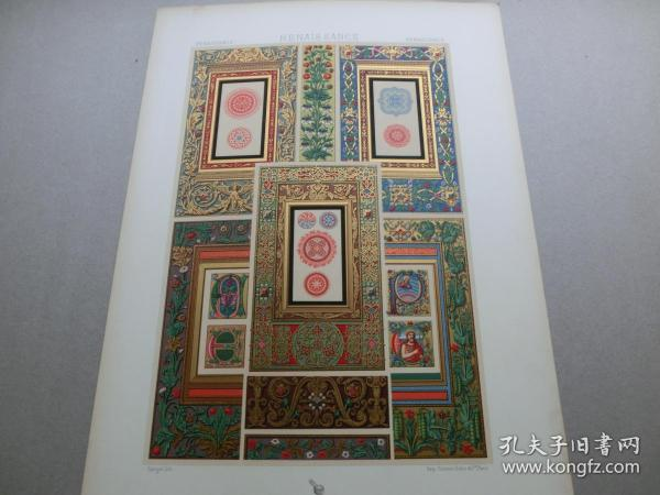 【百元包邮】《文艺复兴时期:花卉、神话、人物、纹饰图案等》文艺复兴时期-15世纪和16世纪,手抄本绘画(RENAISSANCE)1885年 石版画 石印版画 大幅 纸张尺寸41.3×28.8厘米  (货号S000273)